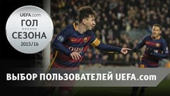 GOTS_Sharing_Messi_Winner_RU_01