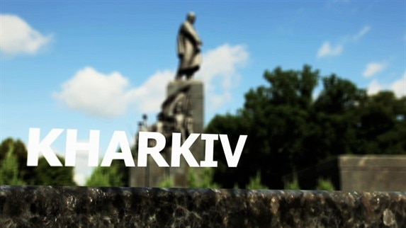 Kharkiv: city guide