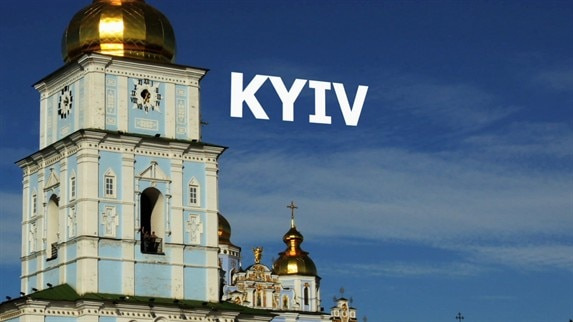 Kyiv: city guide