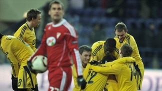 FC Metalist Kharkiv players celebrate a goal