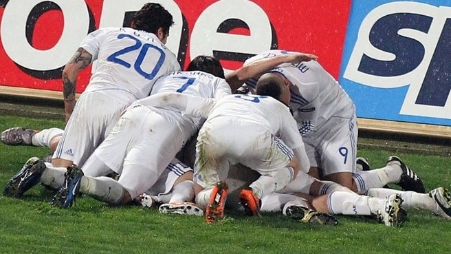 Greece look to make home advantage count