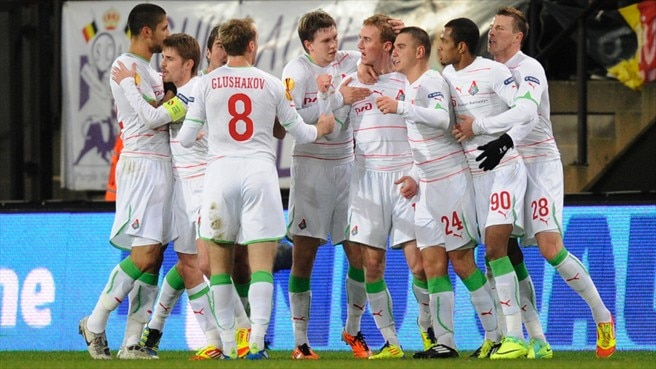 Lokomotiv look to steam past Athletic