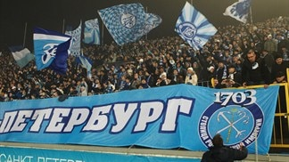 Zenit fans are becoming a familiar sight in the UEFA Champions League