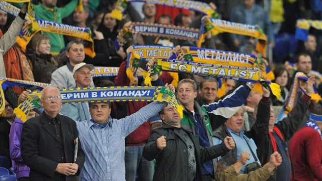 FC Metalist Kharkiv Supporters