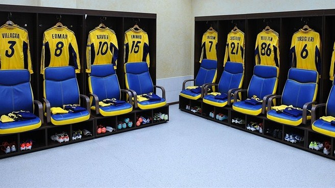 FC Metalist Kharkiv dressing room