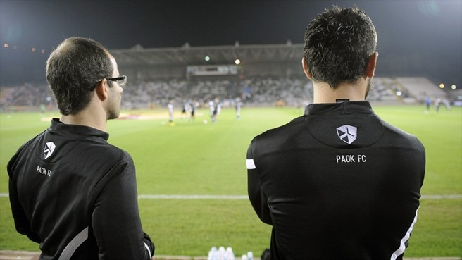 PAOK FC Coaching Staff