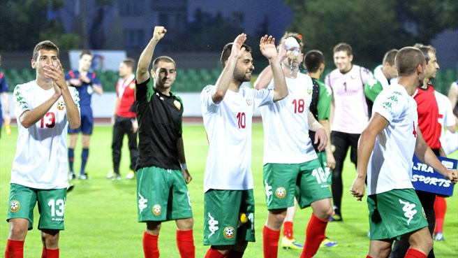 Bulgaria qualify from Group 2 unbeaten