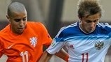 Highlights: Netherlands 1-0 Russia