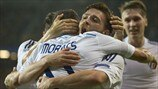 Dynamo Kyiv: the story of their group stage