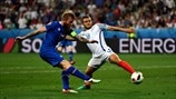 EURO 2016 highlights: England 1-2 Iceland