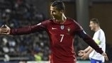 Highlights: Faroe Islands v Portugal