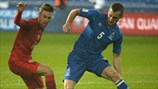Highlights: Czech Republic v Azerbaijan