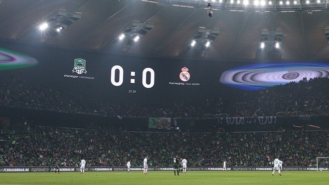 Record crowd sees Real Madrid edge out Krasnodar