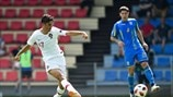U19 EURO highlights: Ukraine 0-5 Portugal