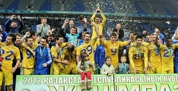 Astana celebrate after claiming the Kazakh Cup