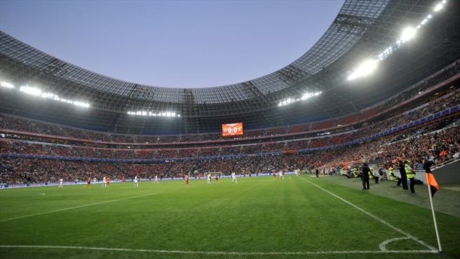 A view of the Donbass Arena
