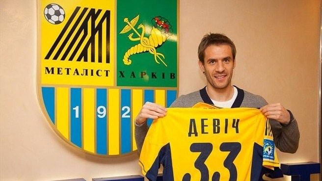 Shakhtar let Dević make Metalist return