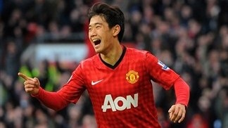 Kagawa hat-trick puts United further clear