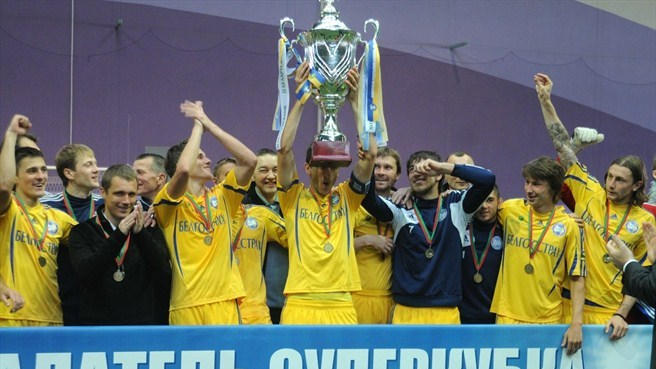 Last-gasp BATE claim third Belarusian Super Cup