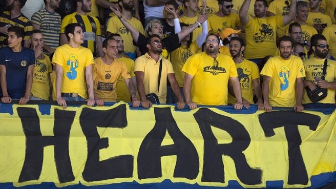 AEL belief strong for visit of Tottenham