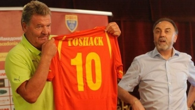 Toshack takes over as FYROM coach