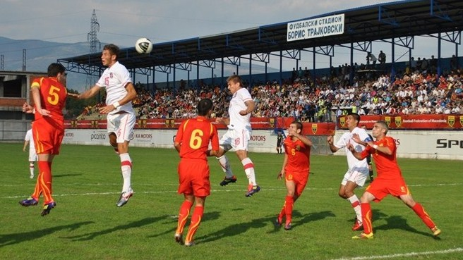 Former Yugoslav Republic of Macedonia v Serbia