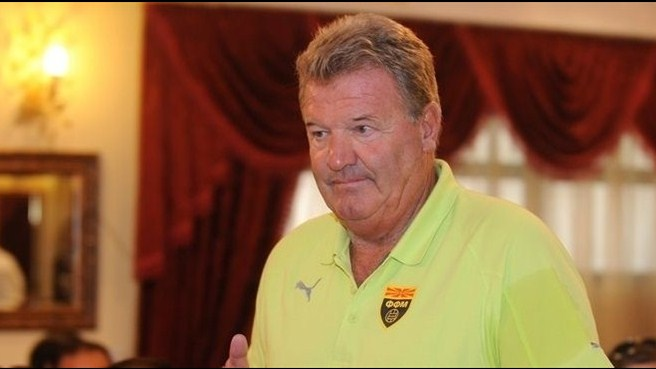 Toshack steps down as FYROM coach