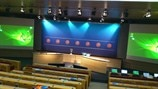 2014 UEFA European Under-19 Championship qualifying round draw