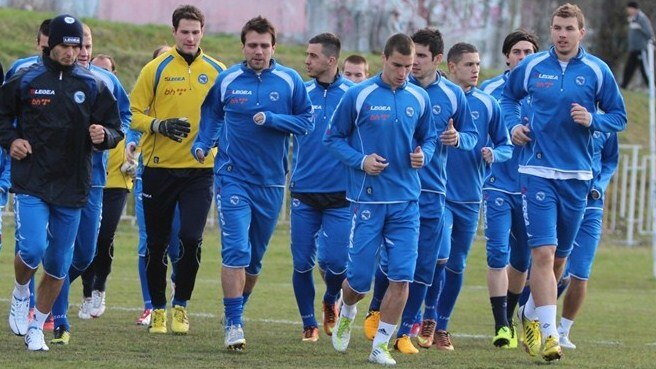 Bosnia and Herzegovina training