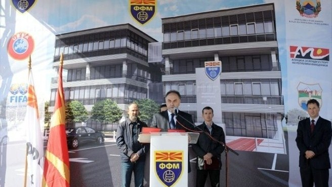 UEFA's support helping FYROM build a new home