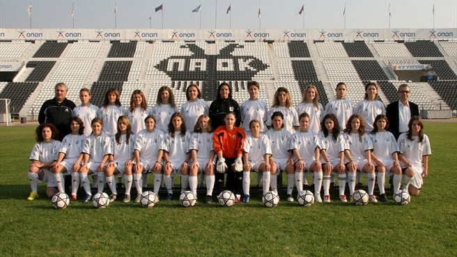 FC PAOK women's lineup